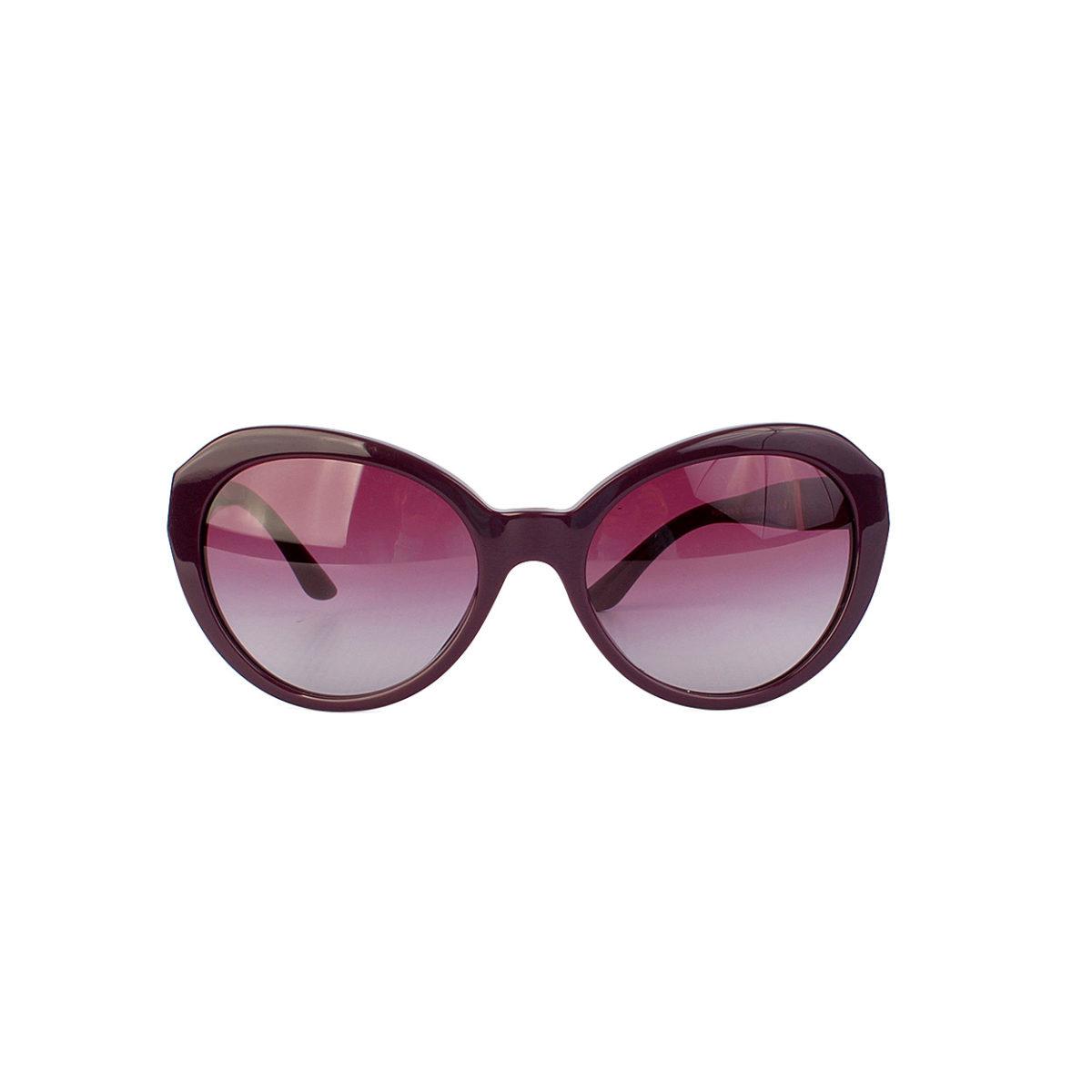 b6a7ea95f435 Versace Purple Cat Eye Glasses