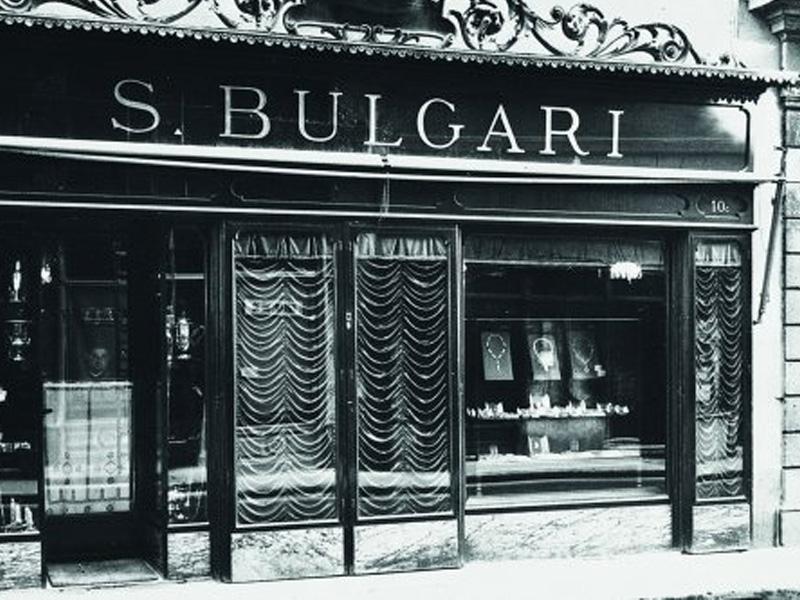 Old designer store